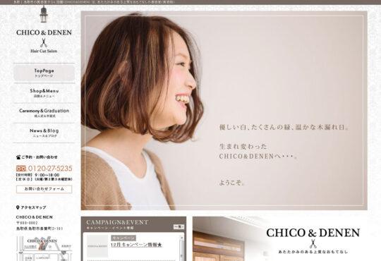 美容室「CHICO&DENEN」様